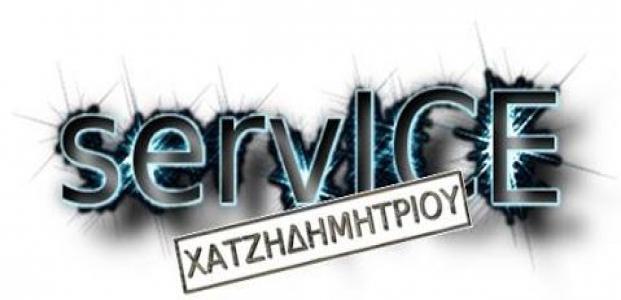 servICE -ΕΠΙΣΚΕΥΕΣ ΟΙΚ. ΣΥΣΚΕΥΩΝ